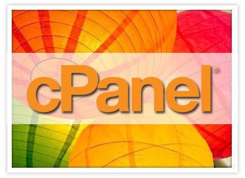 utilizar el nuevo diseño del panel de control cPanel Paper Lantern